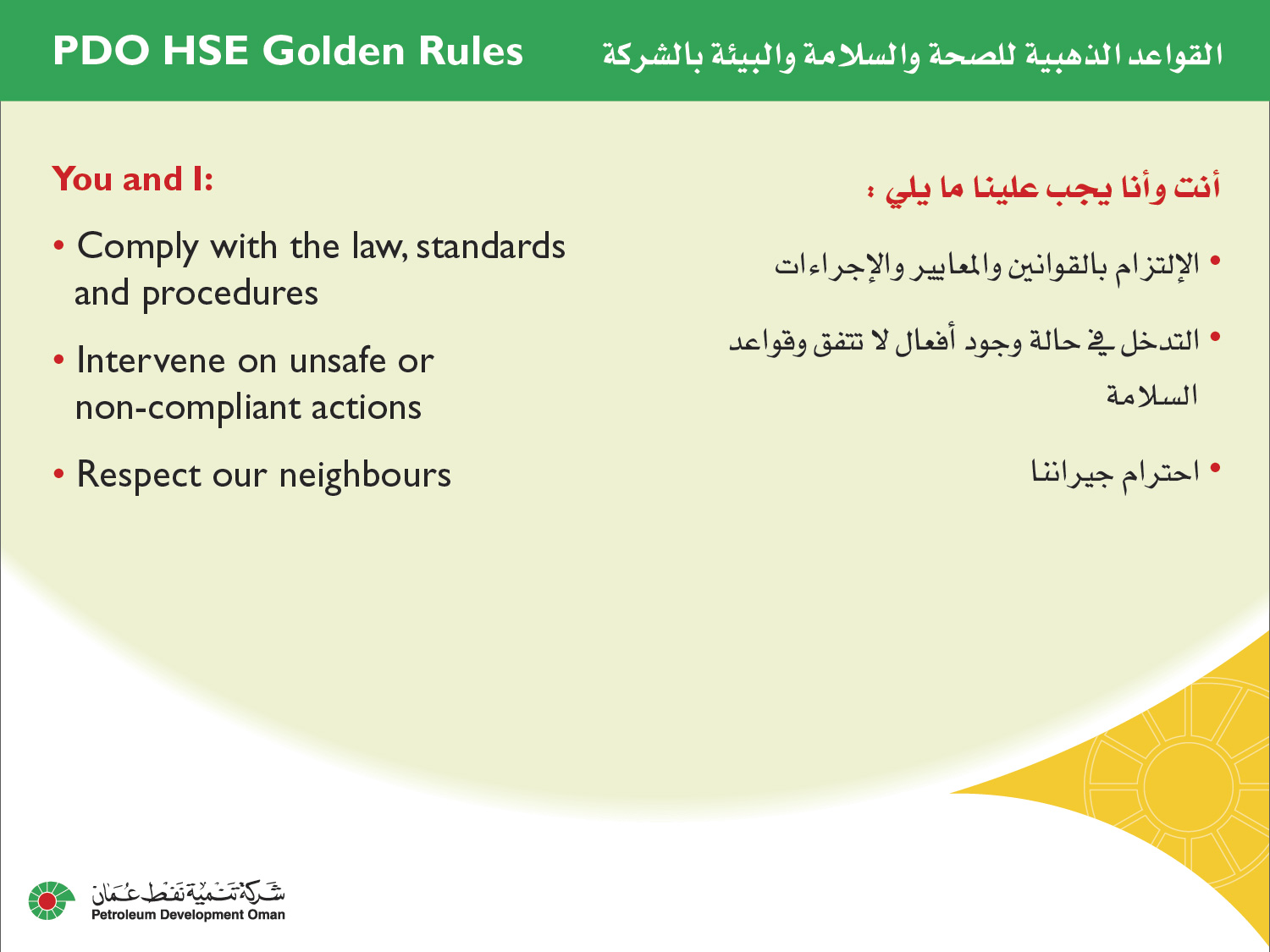 ... Golden Rules ... 0979c813516